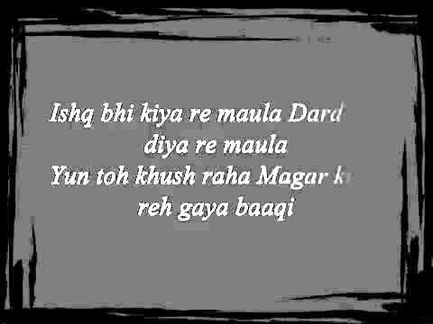 Maula Lyrics Jism 2
