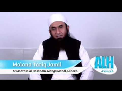Maulana Tariq Jameel - Relationship Between the Husband and Wife (17 April 2014)