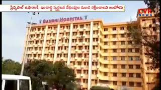 Principal & In Charge Harassment on Secunderabad Govt Nursing Hostel Students |Gandhi Hospital - CVRNEWSOFFICIAL