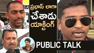 Juvva Movie Public Talk | Review | Ranjith | Palak Lalwan | TFPC - TFPC