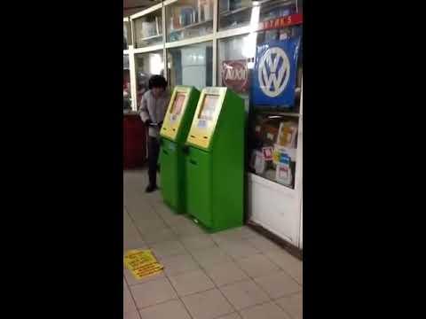 Игровые Автомат