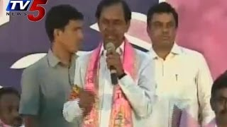 KCR Election Promises in Chevella Public Meet - TV5NEWSCHANNEL