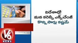 Multipurpose Currency Card, Makes Travelling to Various Countries Easy - V6NEWSTELUGU