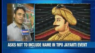 Tipu Jayanti Row: Union minister strokes row, but Karnataka CM condemns - NEWSXLIVE