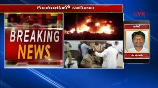మరో దారుణం: మైనర్ బాలికపై..... | Another Abduction Attempt in Guntur District | CVR News - CVRNEWSOFFICIAL