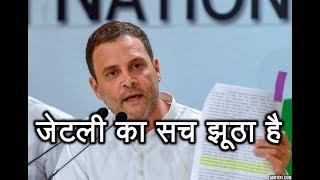 Rafale Deal: Congress to meet CVC; Jaitley alleges Hollande-Rahul link - ABPNEWSTV