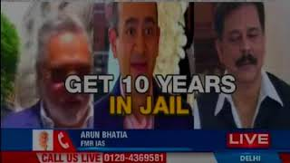 NewsX campaign: Scam after scam jolts the country; should fraudsters be jailed for life? - NEWSXLIVE