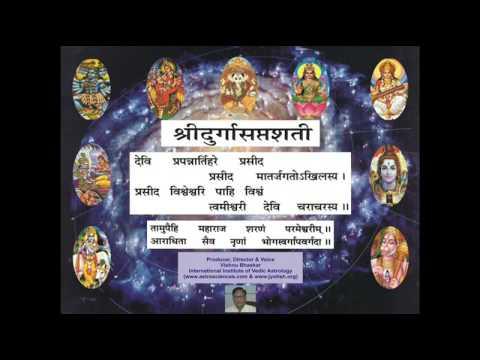Durga Saptashati - Introduction (Pujaa.se )