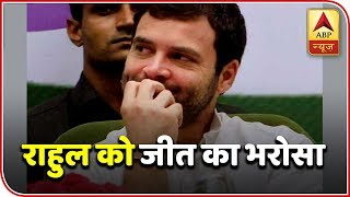 Kaun Banega Mukhyamantri(15.10.2018): Rahul confident Congress will return to power in MP - ABPNEWSTV
