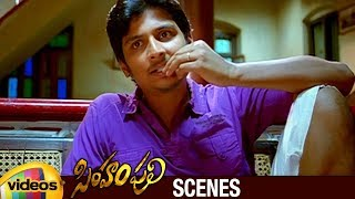Jiiva Watching Fashion TV   Simham Puli Telugu Movie Scenes   Singam Puli   Mango Videos - MANGOVIDEOS