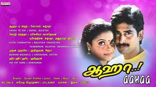 Aaha Full Songs Jukebox || Raghuvaran, Banupriya || Suresh Krishna || Deva - ADITYAMUSIC
