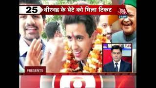 Shatak Aajtak: Hardik Patel, Alpesh Thakore And Jignesh Mevani To Join Congress - AAJTAKTV