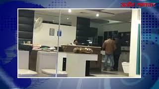 Video:पूर्व मेयर सुरिंदर महे के शोरूम में इंकम टैक्स विभाग ने दबिश की