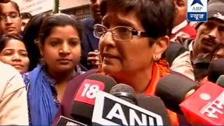 BJP' s CM candidate Kiran Bedi to get Y category security - ABPNEWSTV