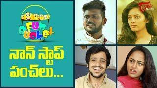 BEST OF FUN BUCKET   Funny Compilation Vol #36   Back to Back Comedy   TeluguOne - TELUGUONE