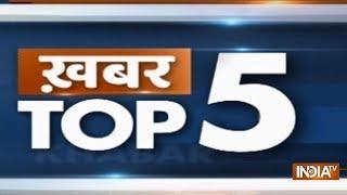 Khabar Top 5 | December 19, 2018 - INDIATV