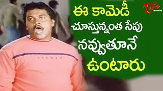 ఈ కామెడీ చూస్తున్నంత సేపు నవ్వుతునే ఉంటారు.. Sunil Best Comedy Scenes Back to Back | NavvulaTV - NAVVULATV