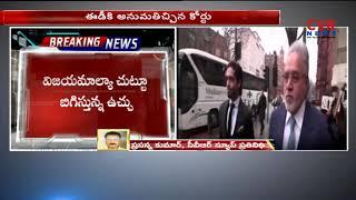 Vijay Mallya Declared Fugitive Economic Offender   ED Notice Issued   Seize Assets   CVR NEWS - CVRNEWSOFFICIAL