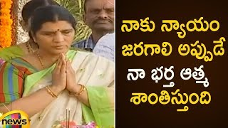Lakshmi Parvathi Emotional Speech About Sr NTR | Lakshmi Parvathi Pays Tribute At NTR Ghat - MANGONEWS