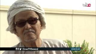 خط | مراسلات من السلطان سعيد بن تيمور إلى الأديب عبدالقادر الغساني | الأحد 6 رمضان 1437 هـ