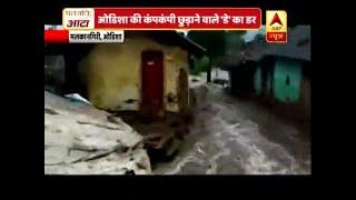 Scary visuals of floods from Odisha's Malkangiri - ABPNEWSTV