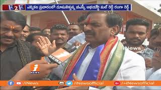 BSP Candidate Malreddy Ranga Reddy Face To Face Over Winning Chance In Ibrahimpatnam | iNews - INEWS