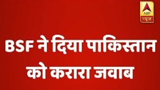 J&K: Pakistan violates ceasefire in Arnia sector, BSF gives befitting reply - ABPNEWSTV