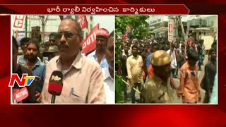 Electricity Contract Workers Protest in Vijayawada || NTV - NTVTELUGUHD