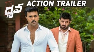 Dhruva Action Trailer | Telugu Latest Trailers 2016 | Ram Charan, Arvind Swamy, Rakul