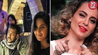 Iulia Gets Insecure With Salman – Katrina's Closeness | Nepotism Debate In Bollywood - ZOOMDEKHO
