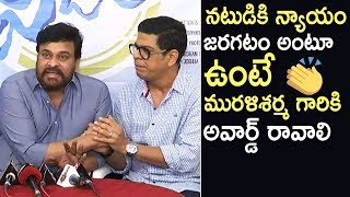 Mega Star Chiranjeevi Praises Murali Sharma @ Vijetha Press Meet | TFPC - TFPC