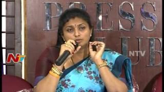MLA Roja Comments on CM Chandrababu Naidu    Press Meet    NTV - NTVTELUGUHD