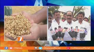 Phethai Cyclone | Wyra MLA Ramulu Naik Directs officials To Purchase Drenched Rice Crop | iNews - INEWS
