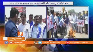 Dalit Unions Bandh in Miryalaguda Against Perumalla Pranay Homicide | Nalgonda | iNews - INEWS