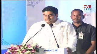 Minister Nara Lokesh speech at HCL campus lay Foundation ceremony | CVR News - CVRNEWSOFFICIAL