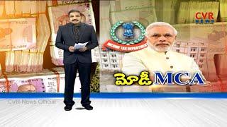 మోడీ  MCA : Modi's policies expanding middle class | CVR News - CVRNEWSOFFICIAL
