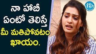 నా హాబీ ఏంటో తెలిస్తే మీ మతిపోవటం ఖాయం - Actress Payal Rajput || Talking Movies With iDream - IDREAMMOVIES