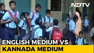 1,000 Karnataka Schools To Turn English Medium By Year-End - NDTV