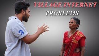 Village Internet Problems | my village show | gangavva - YOUTUBE