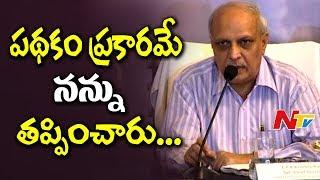 IYR Krishna Rao Press Meet over Controversial Facebook Posts || NTV - NTVTELUGUHD