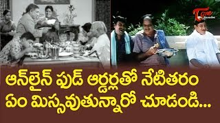 Online Food Orders Effect To Now A days People | Ultimate Movie Scenes | Teluguone - TELUGUONE