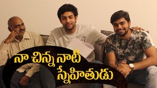 He is my childhood friend: Varun Tej || Gulf movie poster launch - IGTELUGU
