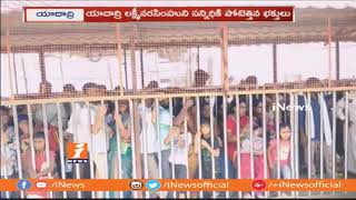 Huge Devotees Rush at Yadadri Temple on Sunday | iNews - INEWS