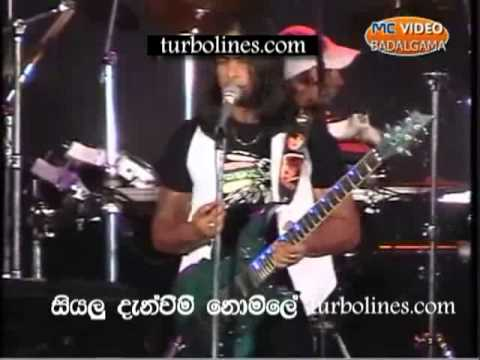 kusagini uhulapu dawasaka flash back suran jayasinghe song