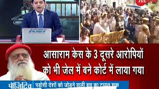 Asaram rape case: Zee News LIVE from Jodhpur - ZEENEWS