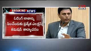 Telangana Election Commissioner Rajith Kumar on voter awareness | CVR News - CVRNEWSOFFICIAL