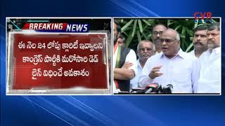 TJS Leaders Fires on T-Congress in Mahakutami   Due To Seats sharing   CVR News - CVRNEWSOFFICIAL