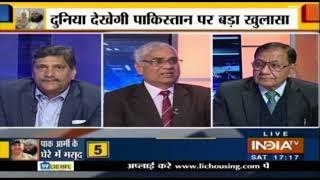 Watch debate: Will Imran Khan's Pakistan get exposed of its terrorist activities? - INDIATV
