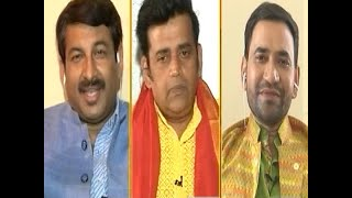 Bhojpuri twist in Lok Sabha Polls - ABPNEWSTV