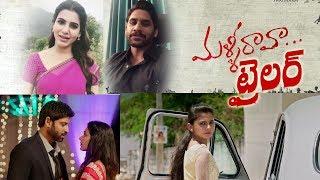 Malli Raava Theatrical Trailer || Naga Chaitanya and Samantha's bytes || Sumanth || Preethi Asrani - IGTELUGU
